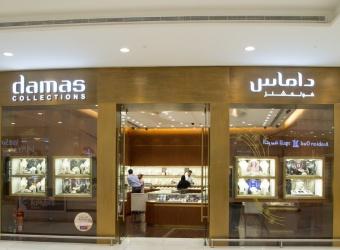 Oman Avenues Mall | Shopping Destination in Oman | Lulu Mall