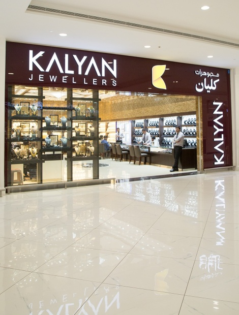 Stores | Shops | Oman Avenues Mall