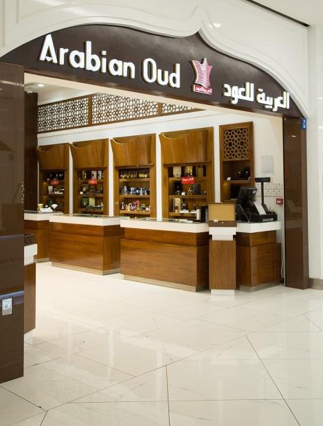 Arabian Oud Ground Floor Oman Avenues Mall
