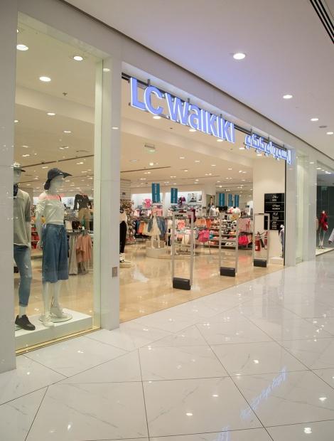 e8720500b77 LC Waikiki | Ground Floor | Oman Avenues Mall
