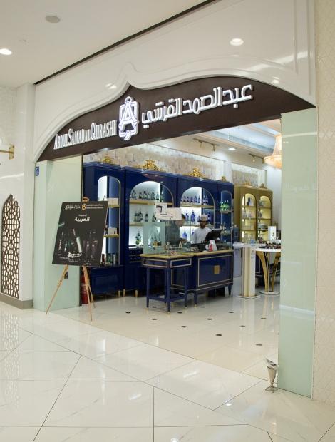 Stores   Shops   Oman Avenues Mall