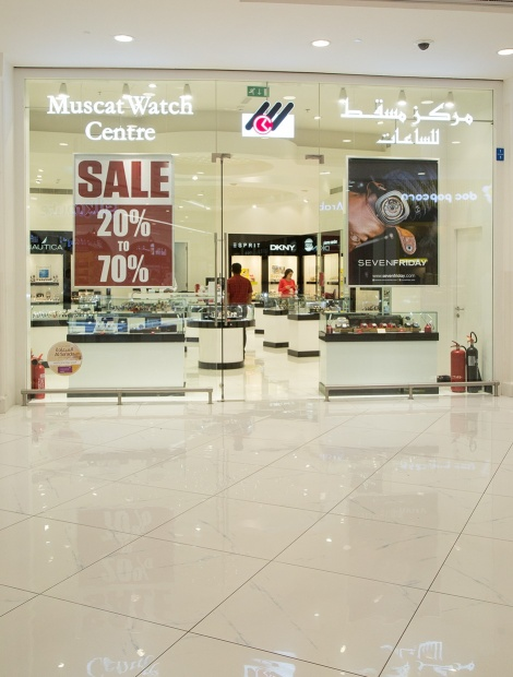 623fa5c9c0971 Muscat Watch