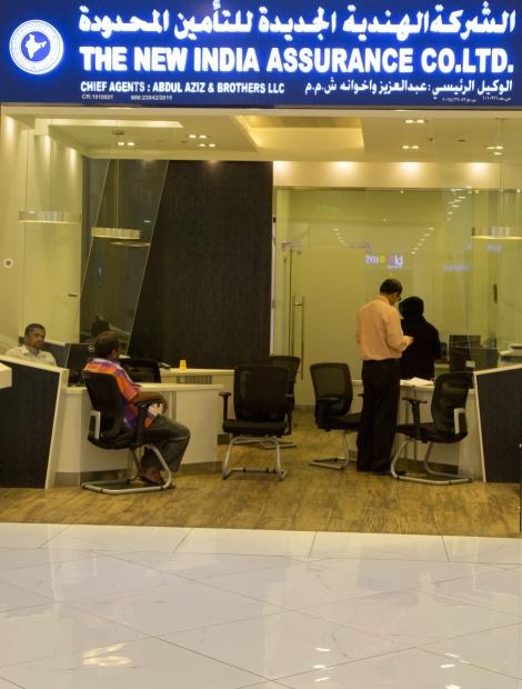 The New India Assurance | Basement Floor | Oman Avenues Mall
