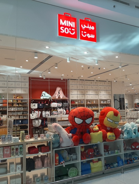 Miniso First Floor Oman Avenues Mall