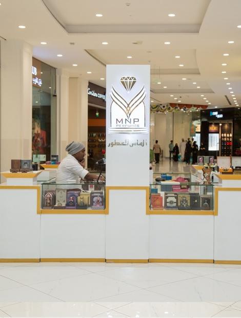 b57447638 Stores | Shops | Oman Avenues Mall