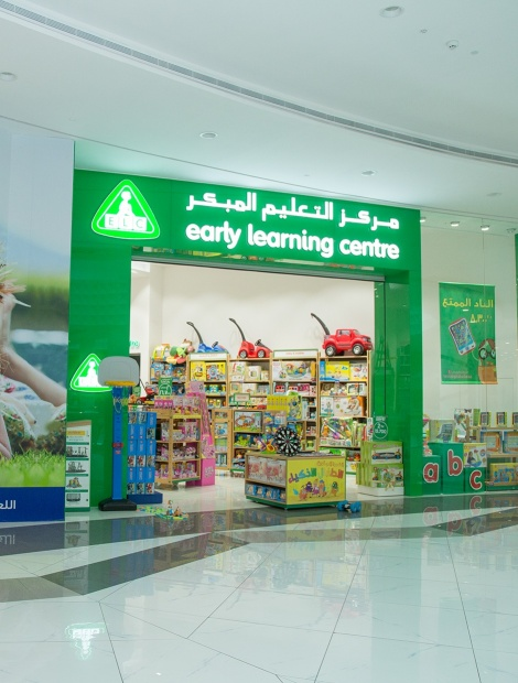 Early Learning Center First Floor Oman Avenues Mall